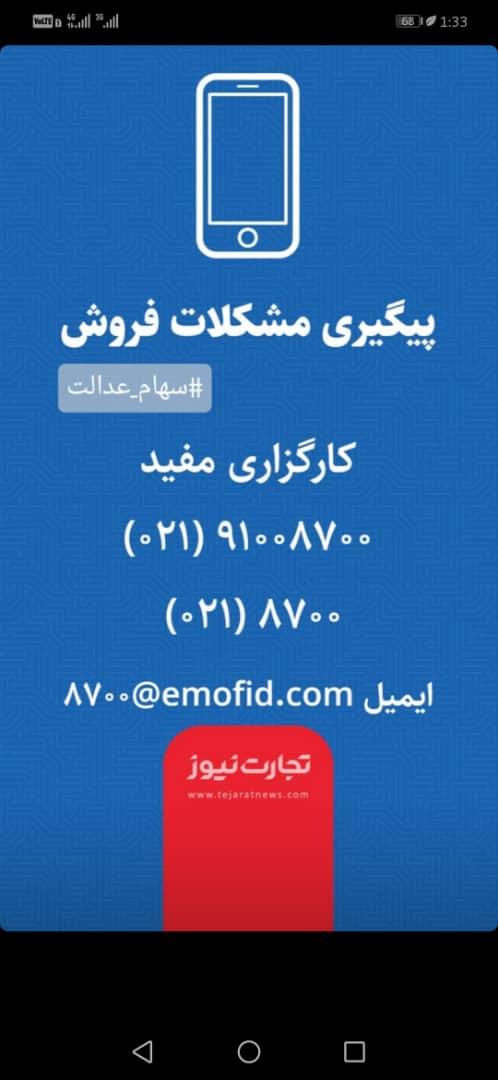 2492f9db-400d-4384-b1de-41e91b2a9ace