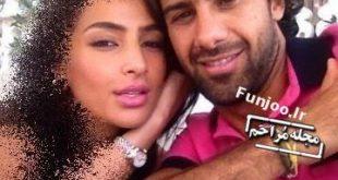 فرهاد مجیدی و همسرش
