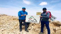 رییس هیأت کوهنوردی و صعودهای ورزشی منطقه آزاد قشم اعلام کرد