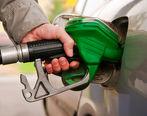 جهت دریافت مابه التفاوت سهمیه بنزین اینجا کلیک کنید
