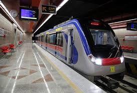 ساعت کاری مترو از 20 آبان تغییر کرد + جزئیات