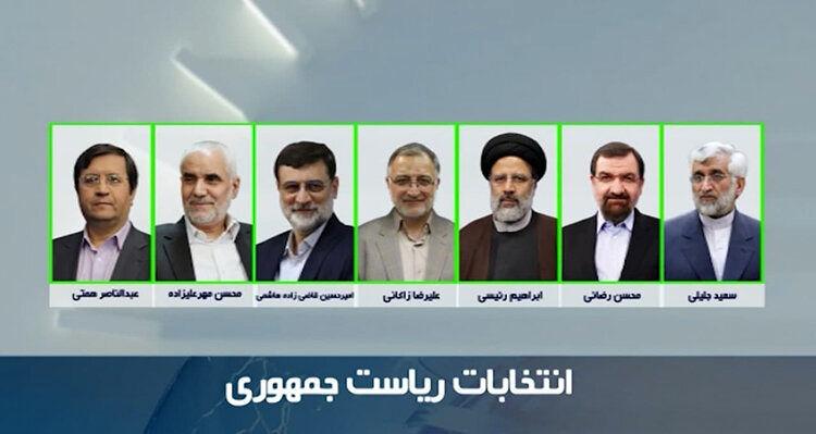 ساعت پخش مناظره انتخابات 1400