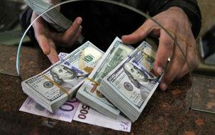 دلار گران شد ( جمعه 7 اذر )