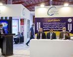 ۵۵ تفاهمنامه با شرکتهای تولیدی منطقه در نمایشگاه نمایشگاه توانمندسازی صنایع بومی امضاء میشود