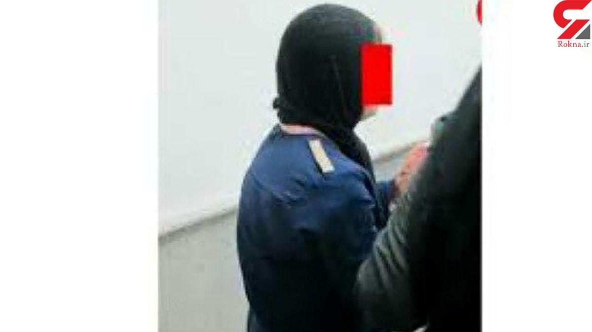 زن جوان تهرانی شوهرش را سر برید + عکس تکان دهنده