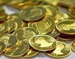 قیمت سکه و طلا امروز 16 مهرماه | جدول قیمت سکه و طلا