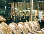 سکه گران شد / طلا در مدار صعود | شنبه 24 ابان
