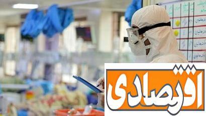 اخرین امار مبتلایان و فوتی های کرونا در ایران سه شنبه 5 فروردین