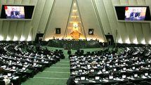 کلیات طرح مجلس برای تنظیم بازار فولاد تصویب شد
