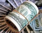 قیمت دلار و یورو در بازار ازاد شنبه 20 اردیبهشت + جدول