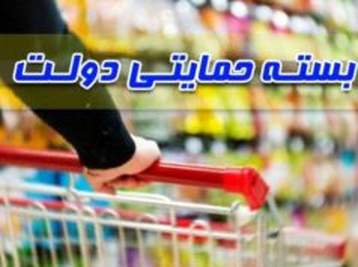 کرونا | بسته حمایتی دولت  در اسفند ماه برای مردم ایران واریز می شود
