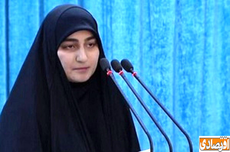 استوری معنادار  دختر سردار سلیمانی + عکس