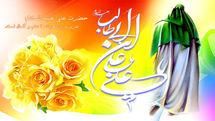 پیام های جذاب و متفاوت برای تبریک روز پدر و ولادت حضرت علی ( ع)