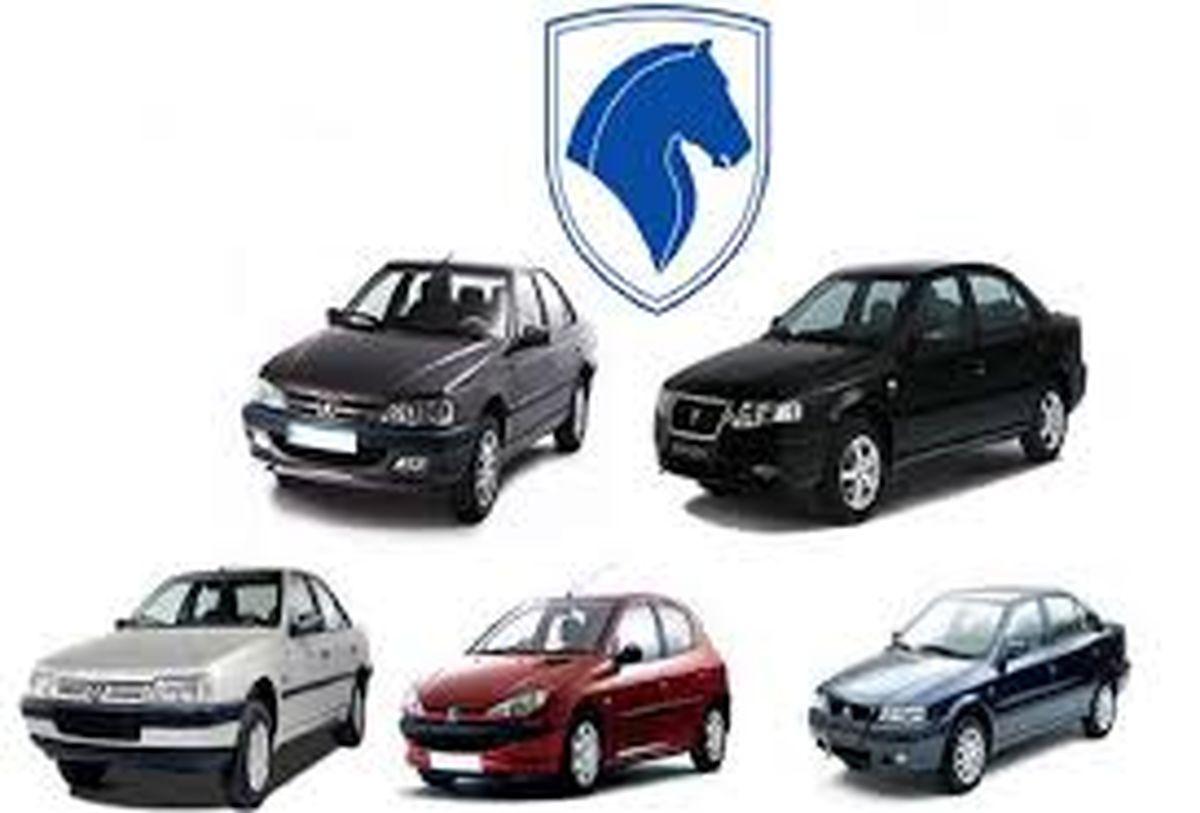 فروش فوق العاده جدید ایران خودرو از فردا اغاز می شود | esale.ikco.ir