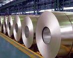 رشد بیش از ۴۶ درصدی مصرف فولاد ضدزنگ در چین/افزایش ۳۶ درصدی تولید