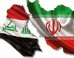 نشست میز کشوری عراق با رویکرد بررسی مشکلات صادرات محصولات کشاورزی