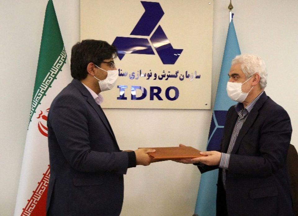ایدرو متولی خدمات فناوری اطلاعات وزارت صمت شد