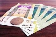یارانه معیشتی | پیش پرداخت چند ماه یارانه به مردم + جزئیات