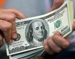 اخرین قیمت دلار و یورو در بازار شنبه 24 اسفند + جدول