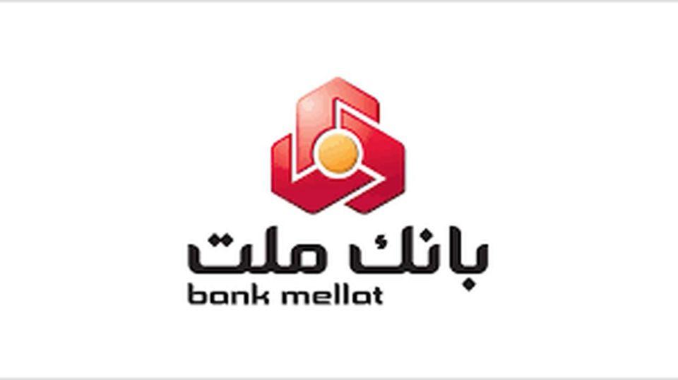 تشکیل مثلث همکاری میان بانک ملت با شرکت ایرانسل و هلدینگ بهسازان فردا