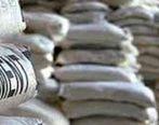 نجات صنعت سیمان با آزادسازی قیمت