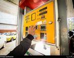 جزئیات ابطال کارت سوخت خودرو های فاقد بیمه شخص ثالث