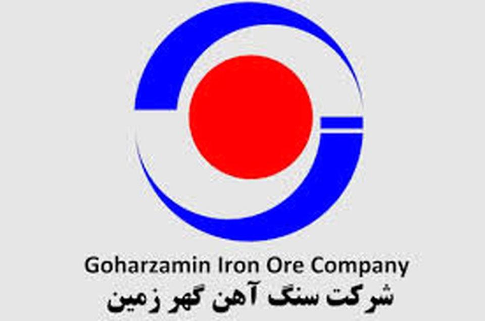 بازدید امام جمعه کرمان از معدن گهرزمین