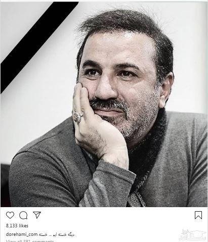 آخرین عکس علی سلیمانی قبل از فوتش