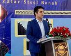 مدیرعامل جدید مجتمع فولاد ظفر بناب معرفی شد