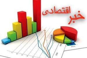اخبار پربازدید اقتصادی چهارشنبه 25 دی
