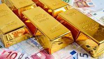 نرخ ارز دلار سکه طلا یورو | یکشنبه 2 آذر | 99/9/2