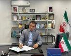 پیام مدیرعامل بیمه سینا به مناسبت سالروز ارتحال امام خمینی(ره) و قیام ۱۵ خرداد