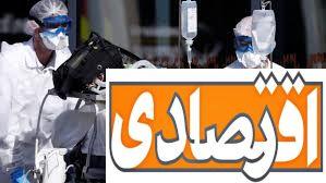 اخرین امار واقعی مبتلایان و فوت شدگان کرونا در ایران جمعه 1 فروردین