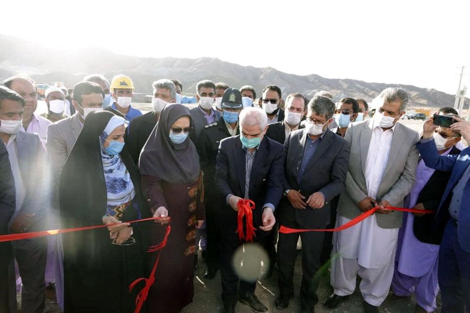معدن و کارخانه دانهبندی منیزیت قلعه بید تفتان افتتاح شد