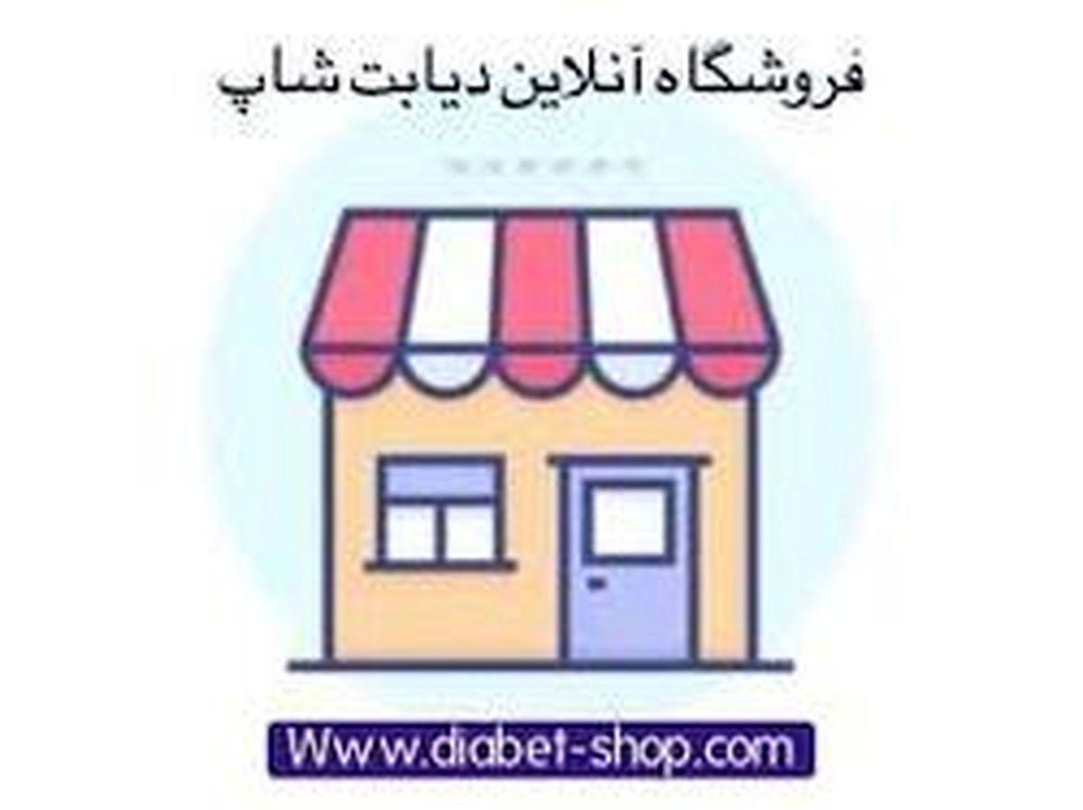 دیابت شاپ تخصصی ترین فروشگاه خرید محصولات رژیمی و بدون قند
