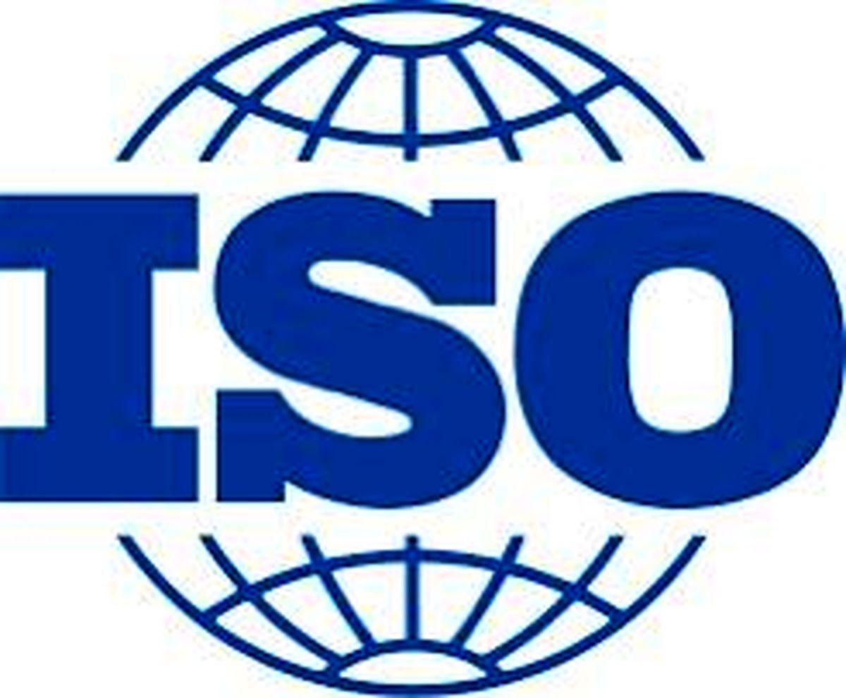کسب چهار گواهینامه جدید استانداردهای مدیریتی در شرکت فولاد هرمزگان