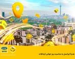 هدیهی ایرانسل به مناسبت روز جهانی ارتباطات