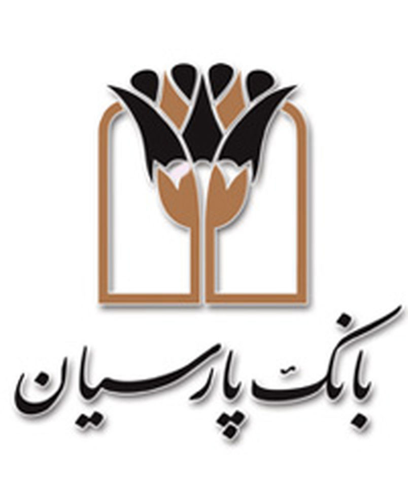 تقدیرجامعه معلولین ایران از بانک پارسیان