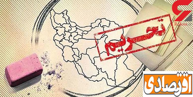 کشور های جهان نباید از تحریم های امریکا پیروی کنند