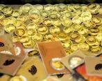 سکه 2 میلیون و 400 هزار تومانی ارزان شد  | پنجشنبه 99/8/15