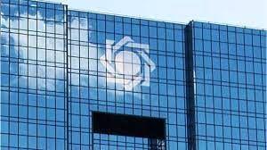 نامه بانک مرکزی به ۱۷ بانک بورسی و دولتی