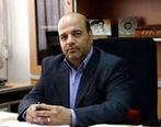 احد میرزایی رئیس جدید مرکز روابط عمومی و اطلاع رسانی وزارت صمت شد
