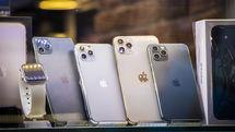 قیمت روز گوشی تلفن همراه / آیفون گران شد