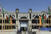 اجرای ۳ طرح شاخص صنعتی نویدبخش توسعه و صادرات اصفهان
