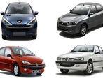 قیمت خودرو کاهش یافت | جدول قیمت انواع خودرو