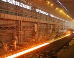 فولاد مبارکه در بین ۵۰ تولیدکننده بزرگ فولاد جهان در سال ۲۰۲۰/ تلاش بی ثمر برخی جریان های داخلی برای کم فروغ نشان دادن فولادمبارکه در امر تولید