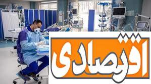 اخرین امار مبتلایان و فوت شدگان کرونایی در ایران پنجشنبه 7 فروردین