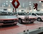 توقف معاملات در بازار خودرو