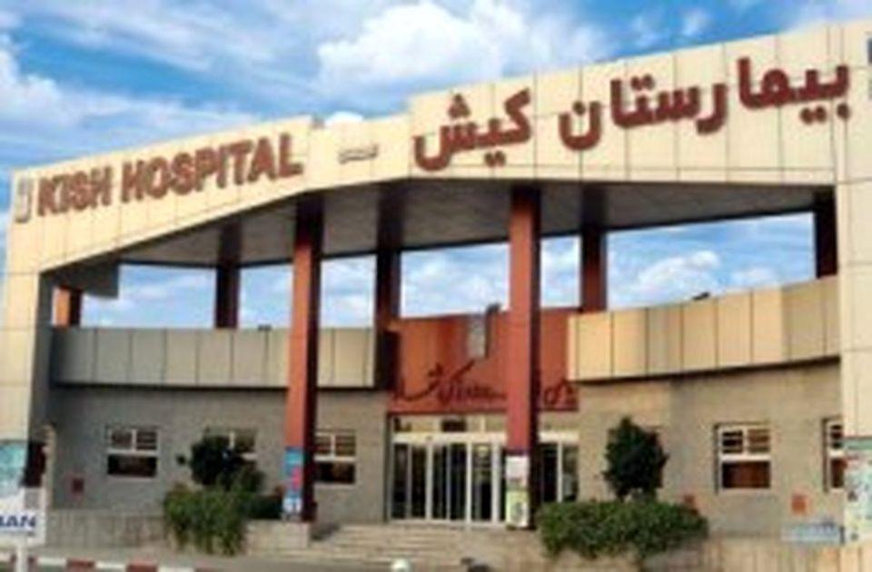 انجام موفقیت آمیز جراحی نادر جمجمه در بیمارستان کیش