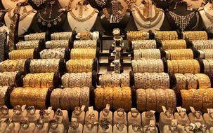قیمت طلا | چهارشنبه 2 مهر | 99/7/2